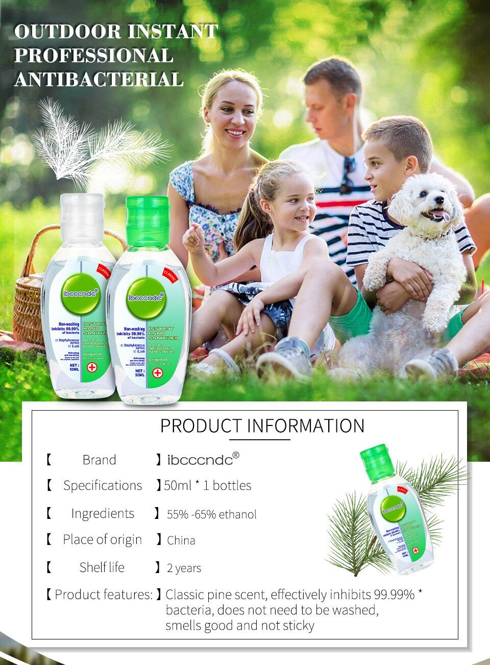 Hdff25de1b57644c19ea91854c78f1d28w 50ml Travel Portable Hand Sanitizer Gel Anti-Bacteria Moisturizing Liquid Disposable No Clean Waterless Antibacterial Hand Gel
