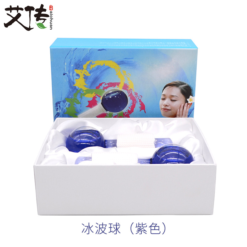 Ice Wave Ball Beauty Massage Crystal Ball Energy Hockey Facial Health Care Nursing Care Thin Face Massage Rod