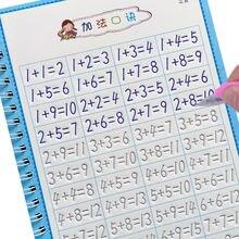 Тетрадь для каллиграфии детей 4 книги обучения письма обучение
