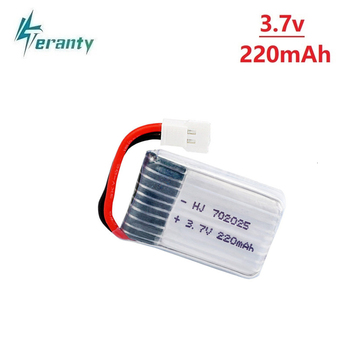1Pcs/2Pcs/5Pcs 3.7V 220mAh RC Drone Rechargeable Li-polymer Battery For SYMA X11 X4 X13 RC Quadcopter Spare Parts Accessories image