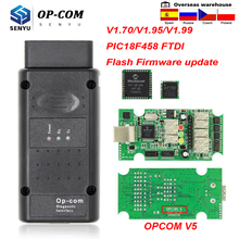 OPCOM V5 1.70 1.95 1.99 PIC18F458 FTDI فلاش تحديث البرامج الثابتة OP COM لأوبل OBD OBD2 الماسح الضوئي السيارات سيارة التشخيص أداة كابل 1.7