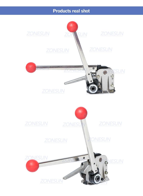 GD35钢带打包机_06