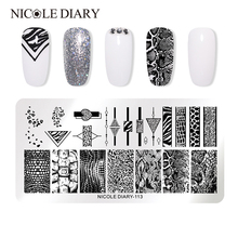 NICOLE DIARY Snakeskin Nail Stamping Plates Flower Ocean Word Nail Template Stamp Nail Art Stamp Image Template Nail Art