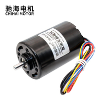 Chihai Motor 8000RPM CHB-BLDC4260 42mm DC24V Brushless Dc for Industrial-Application