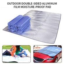 Коврик для кемпинга палатка матрас из водонепроницаемой алюминиевой