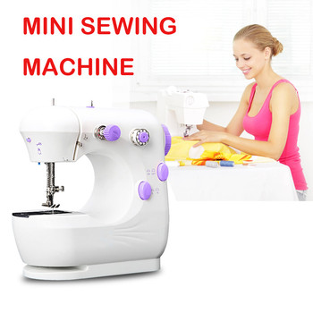 1PC 2020 Hot Sale Simple mask machineHousehold portable multifunctional sewing machine electric mini sewing machine Sewing H5#W
