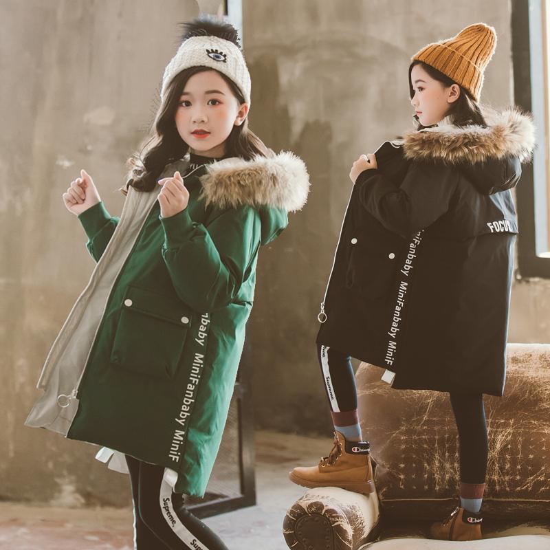 Fashion Girls Winter Jacket Korean Autumn Coat Children Clothing Fur Collar Hooded Thickened Warm Cotton-padded Jacket Outerwear