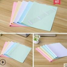 Thermal-Binding-Cover A4 10pcs/Lot 431-480pages Colored 50mm