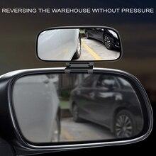 Зеркало заднего вида, прямоугольное, широкое, для слепых зон, боковое зеркало заднего вида, реальное стекло, подходит для всех видов автомоб...