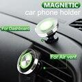 XMXCZKJ магнитный автомобильный держатель для телефона на вентиляционное отверстие с сильным магнитом и акриловым дизайном для iPhone 11 Pro Xs