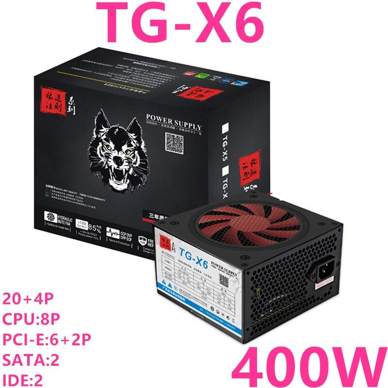 Nouveau PC PSU pour TG PCI-E évalué 400W crête 500W alimentation TG-X6