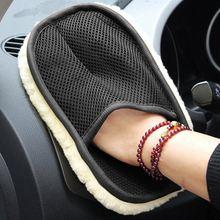 Новые инструменты для автомойки перчатки мойки автомобиля шерстяные