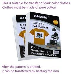 Papier sublimacyjny o obniżonej temperaturze papier bawełniany w formacie A4 druk atramentowy w formacie lron on papier transferowy ciemny T shirt papier termiczny|Papier fotograficzny|Komputer i biuro -