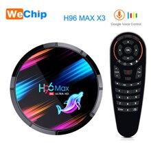 H96最大X3アンドロイド9.0 tvボックスamlogic S905X3クアッドコア2.4グラム & 5グラムwifi bluetooth 1000メートルlan 8 18k H96MAXサポート音声リモートメディアボックス