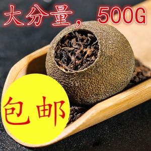 500g Xinhui Dried Xiaoqing (Green Snake) Tangerine Pu'er Tea 8 Years Chen Court Ripe Orange, Tangerine Peel Tea