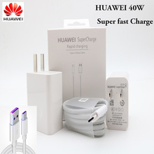 HUAWEI Original Super Charge 40W Quick Charger 10V/4A 5A Type C Cable P30 Pro Mate 20 Pro X RS Mate10 P20 P10 Mate10 Magic 2