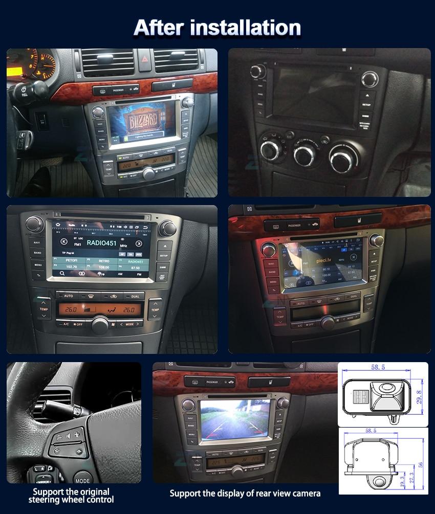 DVD Radio 2006 Avensis 5