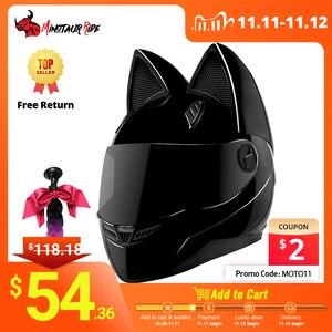 Image 1 - NITRINOS Motorcycle Helmet Women Personality Moto Capacete Black Helmet Full Face Moto Helmet Fashion Motorbike Helmet