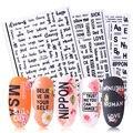 3D-Наклейки для ногтей с надписью на русском языке, 1 лист