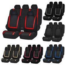 Kbkmcy refresque as tampas de assento do carro envelhecido conjunto apto para skoda fabia frente traseira assento protetor acessórios do carro