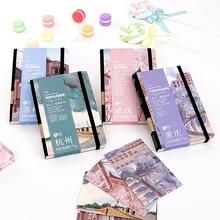 Planificador de estilo urbano chino Agenda A4 página interior en Blanco Cuaderno y diario Kawaii Back to School Note Book manual de viaje