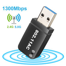 1300Mbps Wifi Usb Wifi Adapter 5Ghz Wifi Adapter Usb 3.0 Ethernet Wi Fi Dongle Antenne Netwerkkaart Wifi module Voor Pc Laptop