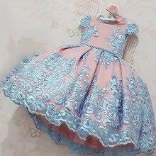 Платья для маленьких девочек; кружевное рождественское платье с вышивкой; свадебное платье; детская одежда; Детские вечерние платья для девочек