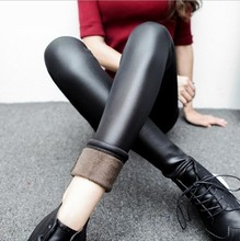 New flannel and chunky pants, skinny pants and black high-waisted leather leggings with extra thickness