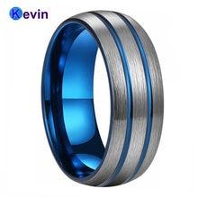 Мужское вольфрамовое обручальное кольцо 8 мм синее с двойной