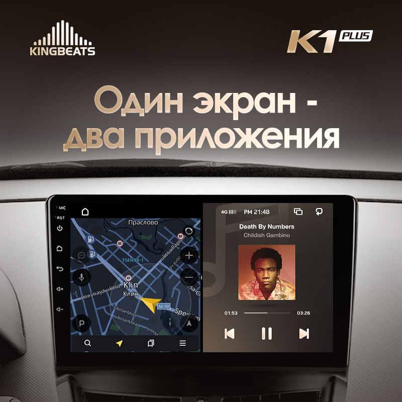 Kingbeats Android 8.1 Octa-Core Head Unit 4G Di Dash Mobil Radio Pemutar Video Multimedia Gps Navigasi untuk peugeot 207 1 2006