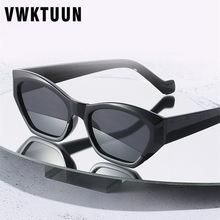 Vwktuun óculos de sol feminino pequeno vintage retro óculos de sol para feminino cat eye óculos de condução lente colorida irregular