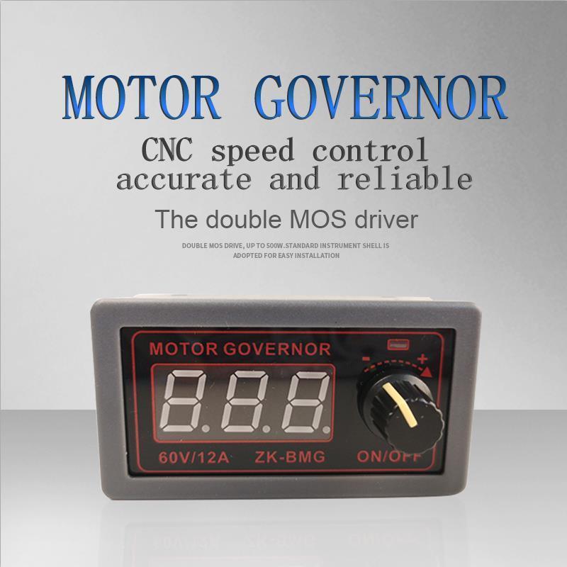 Controlador de motor dc pwm, velocidade ajustável dc 9-60v 12v 24v 36v 48v 12a taxa taxa de codificador da exibição digital ZK-BMG