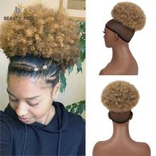 BEAUTY PROS Synthetic Short Afro Kinky Drawstring Ponytail High Temperature Pony Tail Clip in Hair Extension Puff Hair Bun 1PC