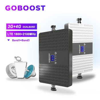 70db repeater LTE 3g 4g cellular booster dual band mobile phone 4g signal Amplifier 1800mhz 2100mhz