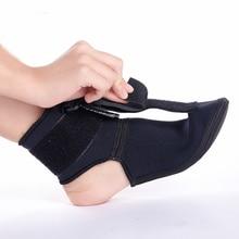 Soft Adjustable Strap Pain Relief Tendonitis Left Right Heel Spurs Foot