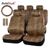 """Housse de siège de voiture à imprimé léopard de luxe coussinets de ceinture de sécurité universels et protecteur de siège de voiture universel de 15"""""""