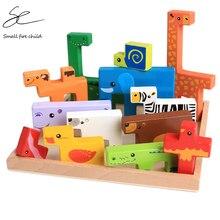 Высокое качество Детские деревянные игрушки 3d блоки животные строительные блоки стек блоки из бука Творческие дети день рождения Рождественский подарок