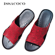 ISSACOCO Women's Slippers Sandals Shoes Ladies Indoor Home Slippers Summer Beach Slippers Female Pantuflas De Mujer Size 38-46 issacoco women s slippers home slippers couple beach slippers women cute rabbit slippers pantuflas terlik chinelos eu size 38 42