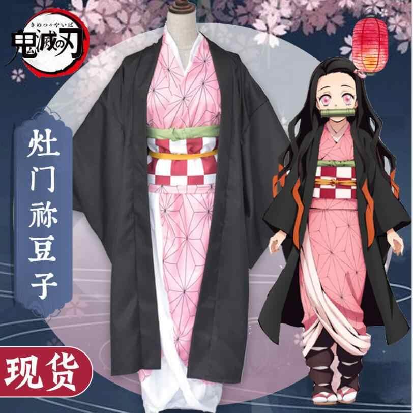Kimetsu No Yaiba Kimono Outfit,Taglia Small COSAUG Costume Nezuko Kamado Demon Slayer