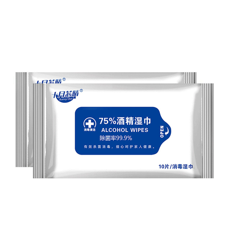 Wholesale 10pcs/lot 75% Alcohol Wipes Separate Bag Portable Wet Wipes Pads Cleaning Independent Disposable Disinfection Wipes