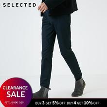 SELECTED Men's Autumn Slim Fit Stretch Cotton Stri