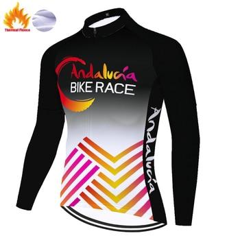 2021 equipo maillot ciclismo hombre Andalucía térmico Invierno Polar jersey de bici...