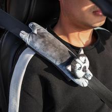 3D Cartoon Husky Corgi Cat fotelik samochodowy etui paska pluszowy pas bezpieczeństwa nakładka na pas bezpieczeństwa poduszki uniwersalne akcesoria do wnętrz samochodowych tanie tanio ALLOYSEED CN (pochodzenie) super soft + three-dimensional PP cotton Pasy bezpieczeństwa i wyściółka Car Seat Belt Cover