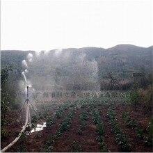 2 дюйма, 30 м радиус распыления китайский поставщик цена металлический газон садовый наконечник-распылитель для системы ирригации