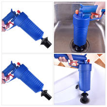 Насос для туалета напорный поршень труб пистолет дренажа раковины
