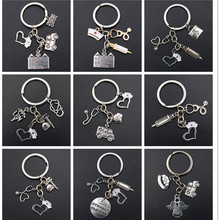 Creative Fashion Medical Style Keychain - Hospital Charm Ambulance Stethoscope Syringe Logo 1pcs
