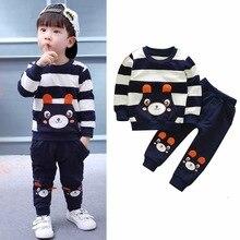 Новые товары на весну и осень, комплекты для маленьких мальчиков и девочек 0-2 лет, детская одежда в полоску, 2 предмета