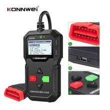 цена на 2020 OBD Diagnostic Tool KONNWEI KW590 Car Code Reader automotive OBD2 Scanner Support Multi-Brands Cars&languages Free Shipping