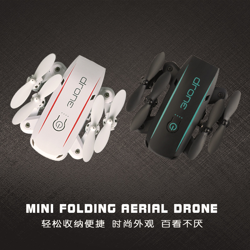 1601 Set High Mini Remote-control Four-axis Aircraft Wifi Aerial Photography Image Return Remote Control Aircraft Unmanned Aeria