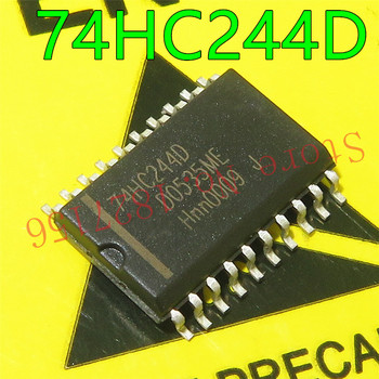 74HC244D 74HC244 SOP20 Patch Logic Drive New Original image